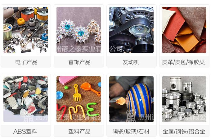 乐泰403密封胶 电子产品首饰 发动机 ABS塑料 陶瓷 玻璃 石材  金属 钢铁