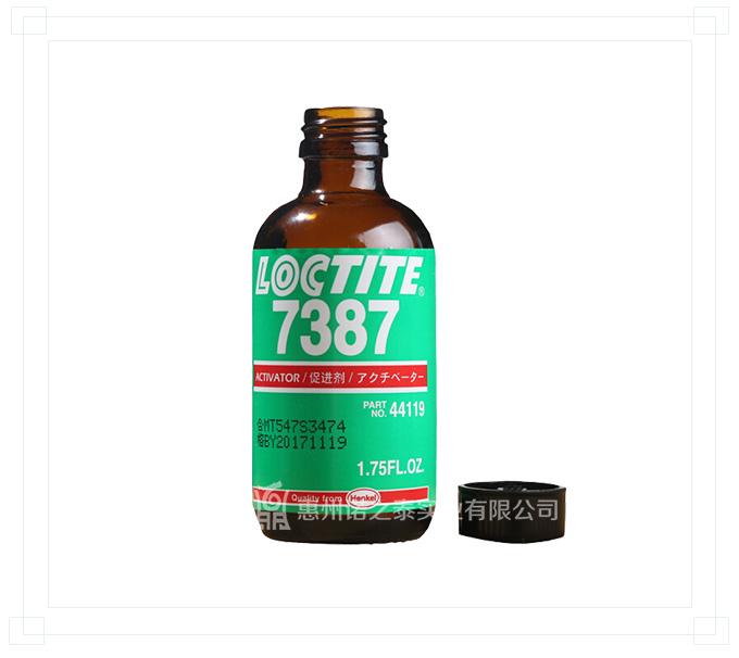 乐泰7387结构胶用活化剂