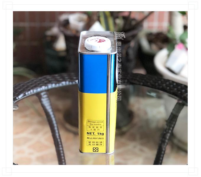 电池环保胶