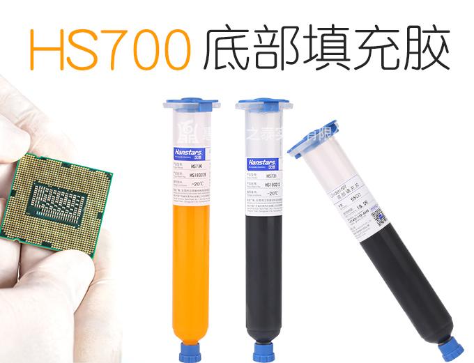 HS700网站详情_01.jpg